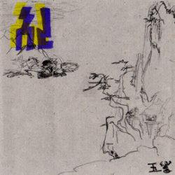 K2 – Tamayura CD