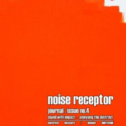 NOISE RECEPTOR #4